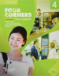 Four Corners Second edition Level 4 Full Contact with Self-study (2 PAP/PSC)