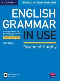 English Grammar in Use Book with Answers and Interactive eBook 5th Edition : A Self-study Reference and Practice Book for Intermediate Learners of English