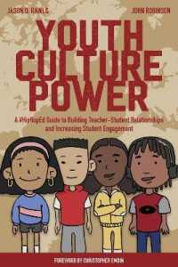 Youth Culture Power : A #HipHopEd Guide to Building Teacher-Student Relationships and Increasing Student Engagement (Hip-hop Education: Innovation, In