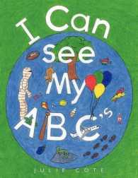 I Can See My ABCs