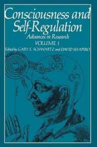 Consciousness and Self-Regulation : Advances in Research 〈1〉 (Reprint)