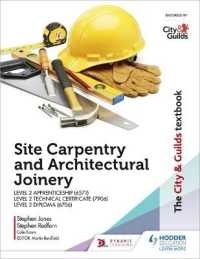 City & Guilds Textbook: Site Carpentry and Architectural Joinery for the Level 2 Apprenticeship (6571), Level 2 Technical Certificate (7906) & Level 2