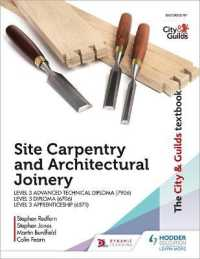 The City & Guilds Textbook: Site Carpentry & Architectural Joinery for the Level 3 Apprenticeship (6571), Level 3 Advanced Technical Diploma (7906) &