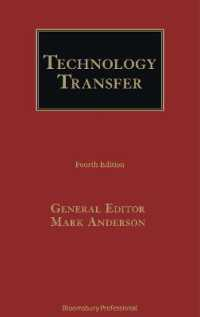 Technology Transfer (4TH)