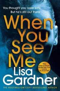 When You See Me -- Paperback (English Language Edition)