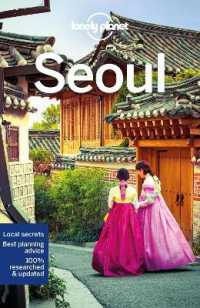 Lonely Planet Seoul (Lonely Planet Seoul) (9 FOL PAP/)