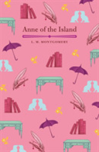 Anne of the Island -- Paperback / softback