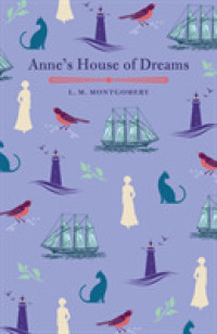 Anne's House of Dreams -- Paperback / softback
