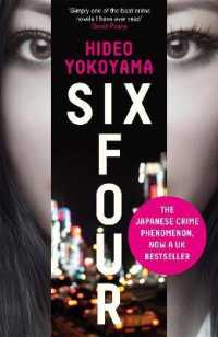 Six Four -- Paperback