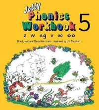 Jolly Phonics Workbook (Jolly Phonics) 〈5〉