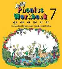 Jolly Phonics Workbook (Jolly Phonics) 〈7〉