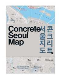Concrete Seoul Map : Bilingual Guide Map to Seoul's Concrete and Brutalist Architecture (MAP)
