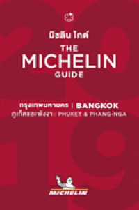 Bangkok, Phuket & Phang Nga - the Michelin guide 2019 : The Guide Michelin (Michelin Hotel & Restaurant Guides) -- Paperback / softback