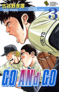 GO ANd GO 3