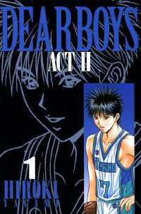 DEAR BOYS ACT II 1巻
