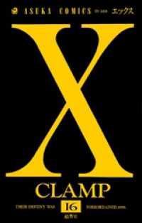 X(16)