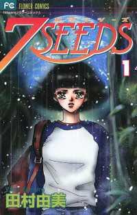 7SEEDS(1)