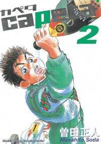 capeta(2)