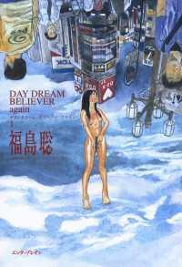 DAY DREAM BELIEVER again 1