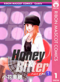 Honey Bitter 1