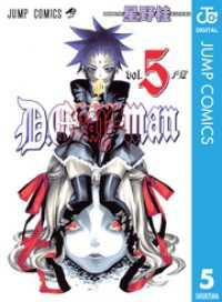 D.Gray-man 5