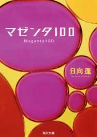 マゼンタ100