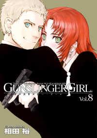 GUNSLINGER GIRL(8)