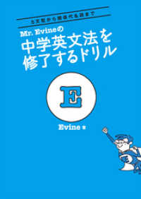 英語 勉強 アプリ 中学生の画像