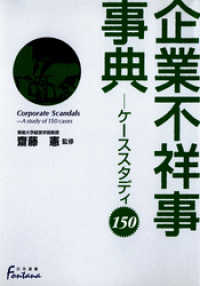 ココム 東芝 事件 機械 違反 誰が瀬島龍三を護ってきたのか。