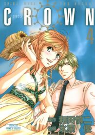 CROWN 4 プリンセスGOLD
