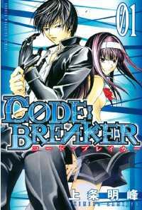 C0DE:BREAKER 1