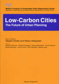 Low-Carbon Cities The Future of Urban - Planning まちづくり新書
