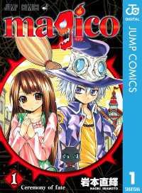 magico 1
