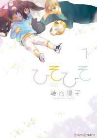 ひそひそ-silent voice-(1)
