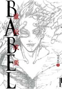 BABEL(1)