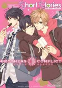 BROTHERS CONFLICT Short Stories