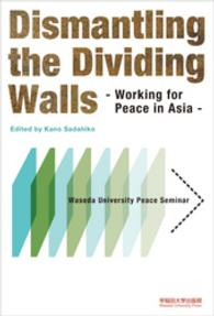 Dismantling the dividing walls - working for peace in Asia