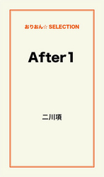 After<br> After1