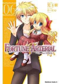 FORTUNE ARTERIAL(6)