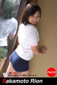 坂本りおんの画像 p1_3