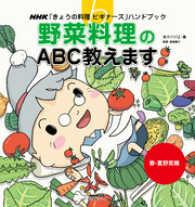 枝豆ご飯の画像
