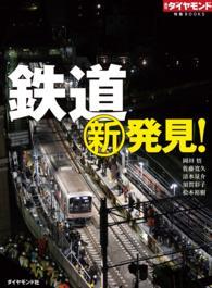 日本経済大学渋谷の画像