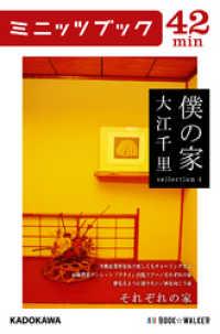 賃貸マンション 東京の画像