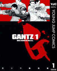 GANTZ 全37巻セット