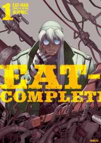 EAT-MAN COMPLETE EDITION 1