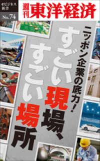 ntt西日本 本社の画像