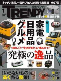 カメラ雑誌 買取の画像