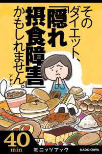 麺屋こころの画像