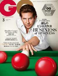 紀伊國屋書店BookWebで買える「GQ JAPAN」の画像です。価格は400円になります。