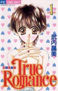 True Romance(1)